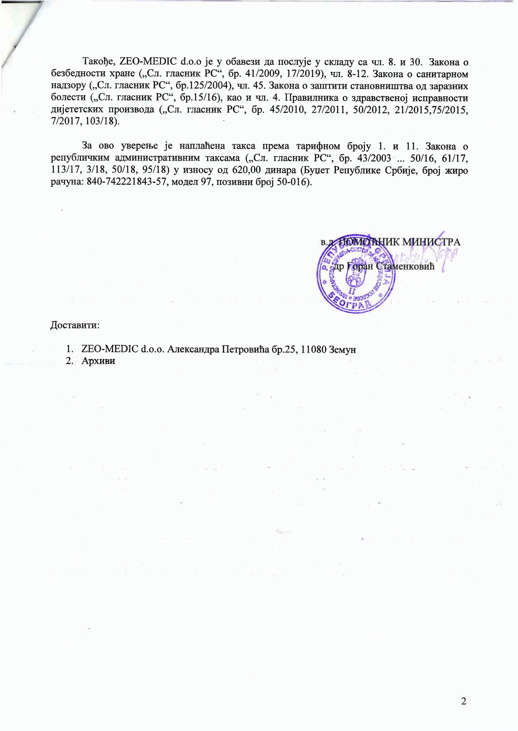 Uverenje o registraciji Zeolit klinoptilolit 800g