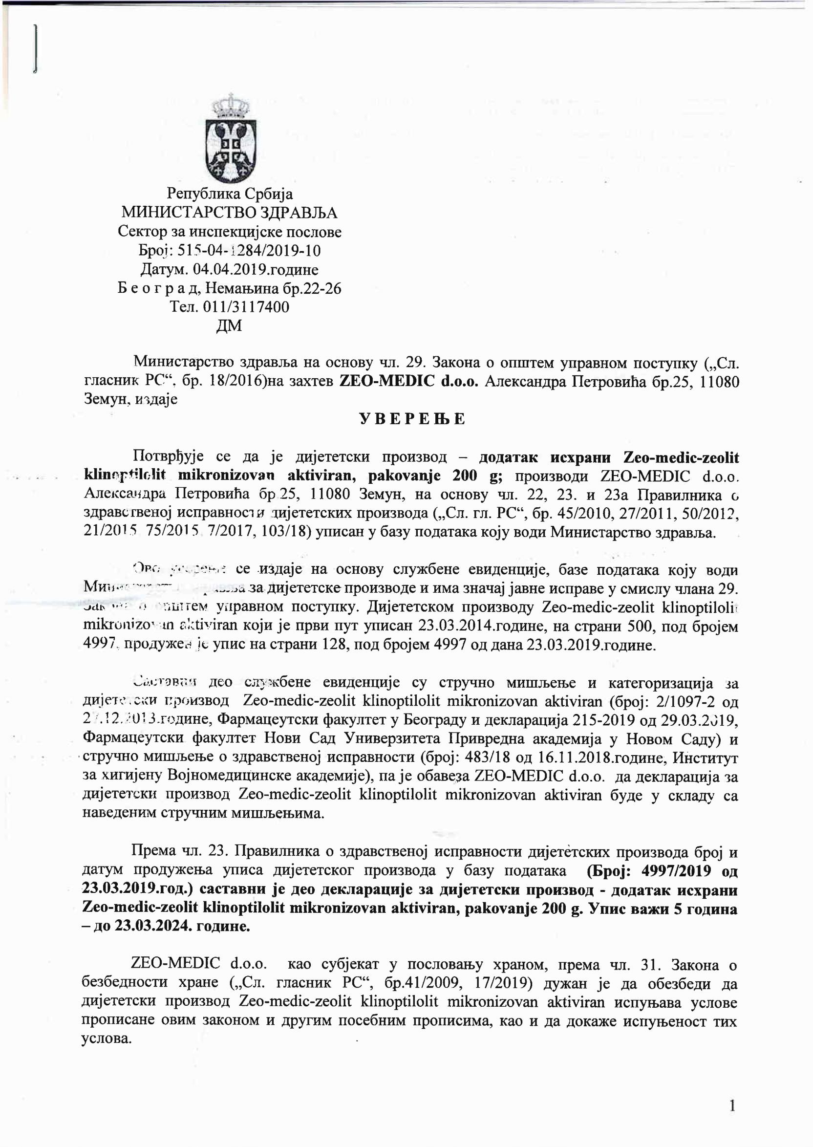 Uverenje o registraciji Zeolit klinoptilolit mikronizovan aktiviran 200g